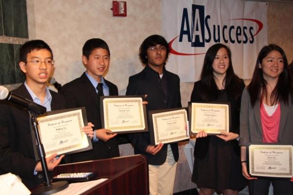 aasuccess-nonprofit-youthcon-scholarship-12